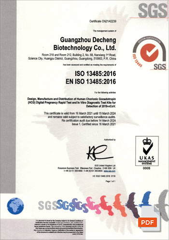 ISO certifiaction