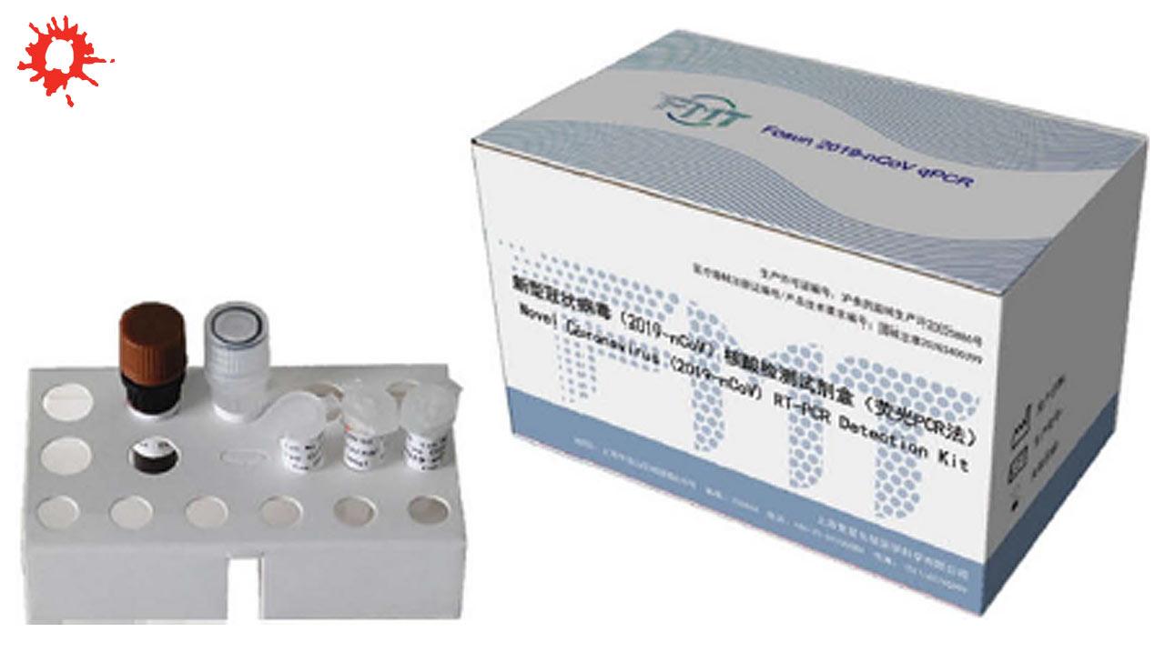 Újtípusú koronavírus (2019-nCoV) RTPCR deketáló kit {Fluoreszcens PCR vizsgálat)